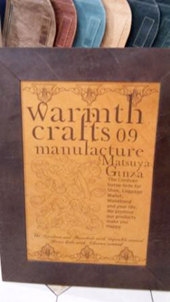 warmthcrafts manufacture 馬革