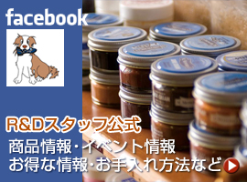facebook_official